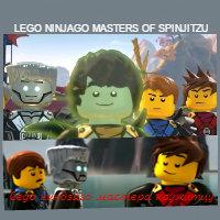 LEGO Ниндзяго Мастера кружитцу все серии подряд
