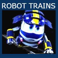 Роботы-поезда все серии подряд