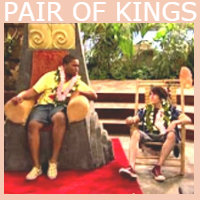 Два короля смотреть онлайн