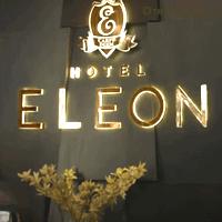 Отель Элеон все серии подряд
