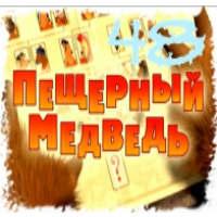 Мультик Маша и медведь 48 серия смотреть онлайн
