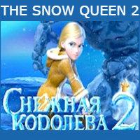 Снежная Королева 2 Перезаморозка смотреть онлайн
