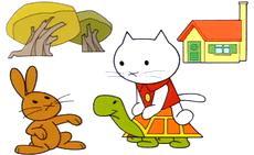 Мусти и его друзья